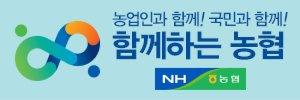 NH Bank