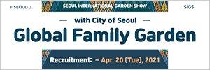 festival_seoul