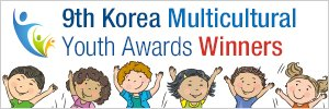 multicultural youth awards