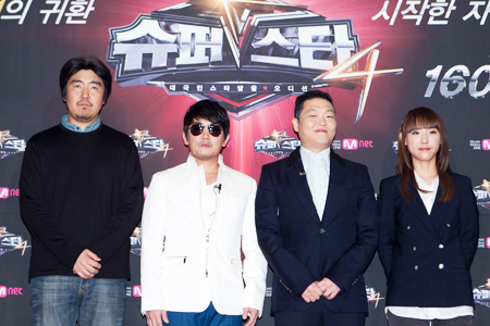 'Superstar K' returns with fourth season