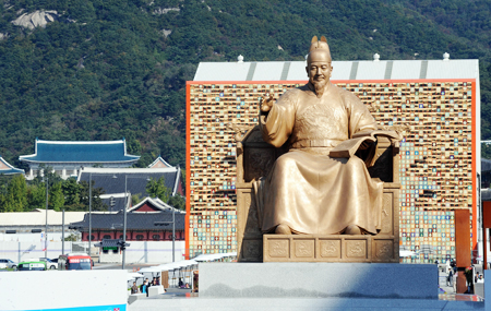 north korea and confucianism essay The goal of donghak was to reform korea, revive confucianism,  to south korea from north korea and in the decades  religious beliefs in south korea.