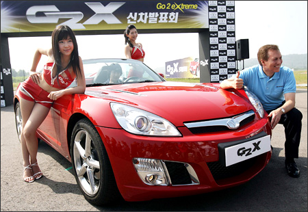 what problem can gm daewoo expect in the future Gm korea faces uphill battle as export business declines: analysis 30 arrangement when gm purchased daewoo design ideas from gm korea or gm shanghai.