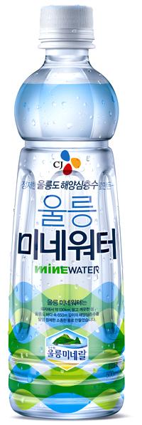 Cj Sells First Bottled Deep Sea Water