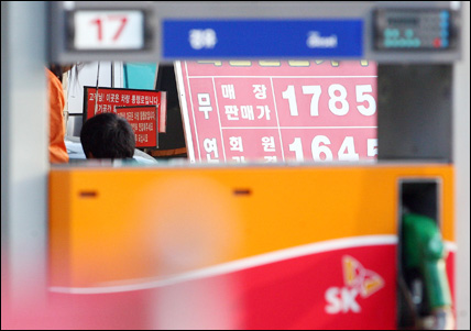 A sign board at a gas station in Yeouido, Seoul, shows