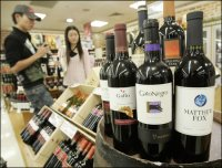 Foreigners See Wine Market as Gold Mine