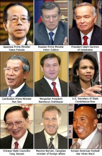[Foreign Delegates] Presidential Inauguration Draws Global Attention