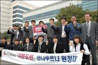 LG Display to Strengthen Overseas Partnership