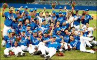 Undefeated Koreans Euphoric After Baseball Gold