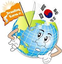 Korea's Promotion Overseas Mismanaged