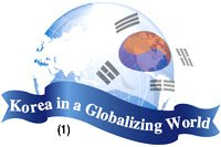 Is Globalization Irreversible?