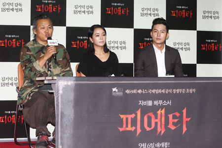 Kim Ki-Duk ´´Pieta´´ ile Venedik´de Yarışacak! /// 7 Eylül 2012
