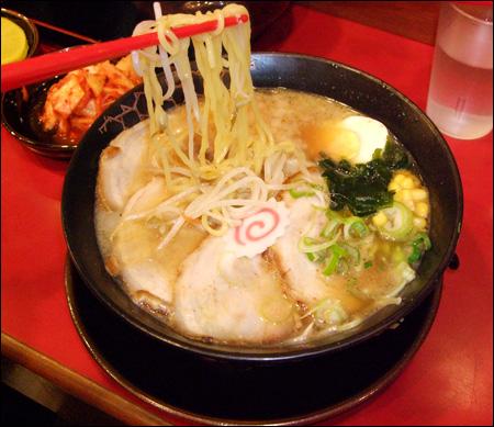 Image Result For Resep Masakan Korea Mie Ramen