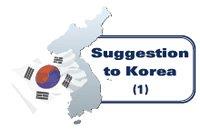 What Should Koreas Slogan Be?