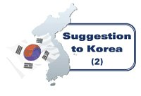 Whats in Korea to See?
