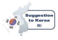 Allies Need Common Stand on Military Ties, N. Korea