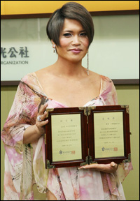 Ikko (make-up artist) - Wikipedia
