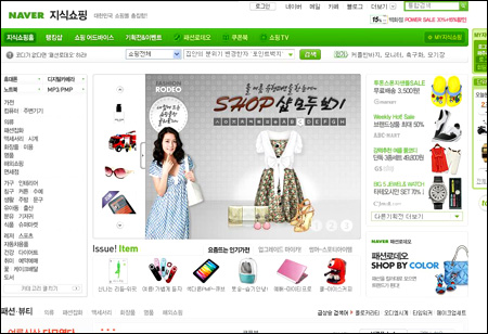 korean online shopping