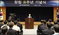 Shinhan Financial Group Declares Green Finance