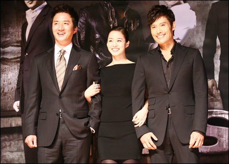 Lee Byung Hun Iris