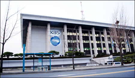 how to go to kbs exhibition hall