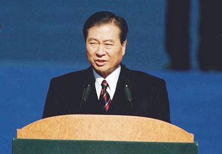 Kim Dae Jung election