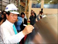 Steelmaker Making Aggressive Expansion Overseas