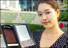 E-Books Rewriting Technology Strategies