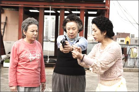 Pics korean grannies