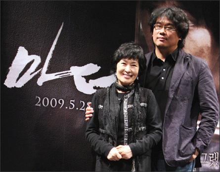 Mother 2009 - IMDb