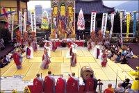 Yeongsan Jae, Ritual for the Joy of Perpetual Peace