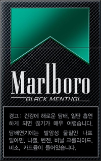 philip morris marlboro essay Cover essay happy birthday marlboro: the cigarette whose taste outlasts  philip morris cele-  marlboro man, philip morris should hold a.
