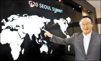 Korea ready to bridge gaps among G20 nations