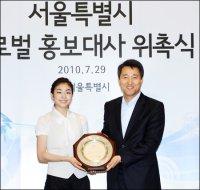 [HS] Kim Yu-na becomes global goodwill ambassador