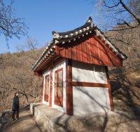 Sanshin-gak: Mountain-spirit venerated in Korean temples