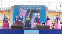 [HS] Seoul's districts to feature Chuseok events