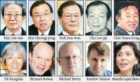 International conference on Korea Development Model