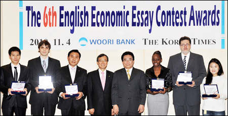 korea times economic essay contest The korean american coalition's (kac) summer college internship program (scip) is designed to provide personal and professional development opportunities to highly qualified korean american college students, and to encourage them to take on future leadership roles in the korean american community.