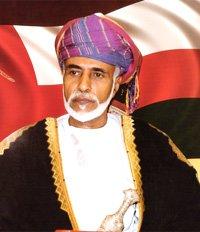 Fact sheet on Oman
