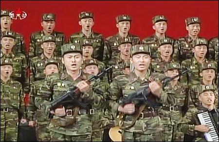 North korea military uniform
