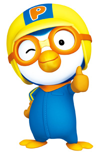 Will us ban pororo animation pororo the little penguin thecheapjerseys Images
