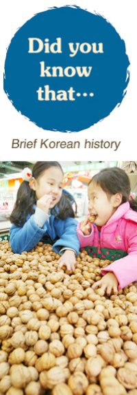 Long history of walnuts ― at least in Korea