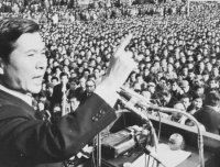 (3) Kim Dae-jung: Korea's greatest democrat
