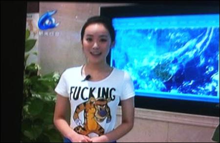 Chinese fucking images 81