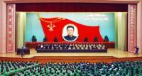 (4) Kim Jong-il: perpetuator of N. Korea's failure