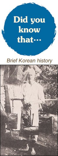 Did you know that ... (24) Joseon water bearers