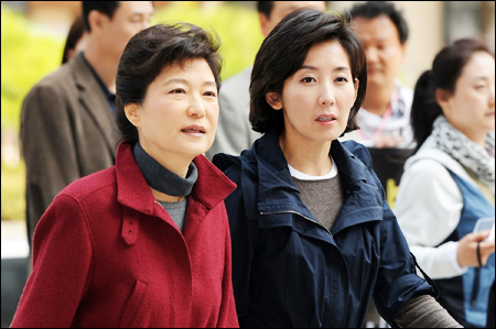 Two South Korean women seek to turn political tide