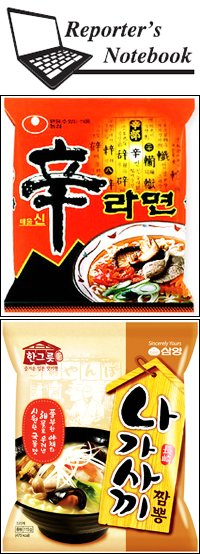 Mutiny of 'white-hot' noodles