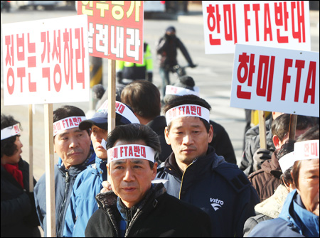 Korea China Fta Could Deal Fatal Blow To Farmers