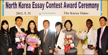 TSL International Schools Essay Competition and Debate 2018