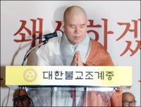 Professional managers to run Buddhist temples